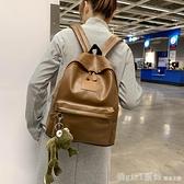 後背包 復古女士包包2020新款潮韓版百搭大容量雙肩包時尚大學生背包 俏girl
