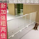 寵物圍欄 205-274cm公分可安裝可加高 貓護欄 狗狗門欄 狗柵欄 嬰兒門欄 隔離欄加長 多功能圍欄