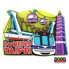 【收藏天地】台灣紀念品*玩美新台灣系列-大磁鐵PVC造型冰箱貼 ∕ 小物 磁鐵 送禮 文創 風景