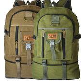 韓版超大容量後背包帆布包 電腦包 旅行背包男女潮包80L大號登山包 萬聖節