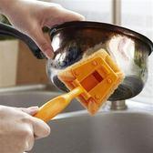 【全館】82折洗鍋刷清潔刷長柄刷子海綿鍋刷廚房用品清洗神器不粘油強力去污漬中秋佳節