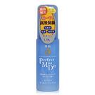 日本 SHISEIDO 資生堂 專科 完美多效保濕噴霧 50mL ◆86小舖 ◆
