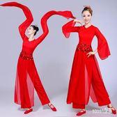 古典表演服裝舞演出服舞蹈服裝女成人飄逸2019新款中國風扇子舞 LR9518【Sweet家居】