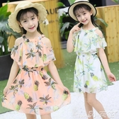 吊帶連身裙女童連身裙夏裝2020新款童裝女吊帶雪紡碎花裙小女孩夏季兒童裙子 小天使