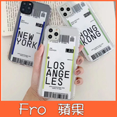 蘋果 iPhone 11 Pro Max XR XS MAX iX i8+ i7+ 美國城市系列 手機殼 全包邊 防摔 可掛繩 保護殼