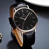 韓版手錶男學生皮帶簡約潮流防水手錶男錶石英錶  Cocoa