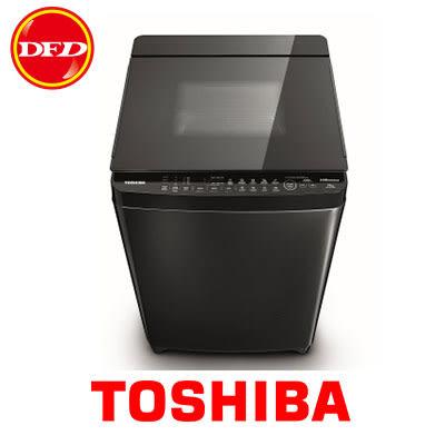 TOSHIBA 東芝 AW-DG15WAG 洗衣機 15公斤 3D立體強力迴轉 流双飛輪超變頻 全新公司貨 ※運費另計(需加購)