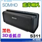 ☆pcgoex 軒揚☆ SOMHO S3...