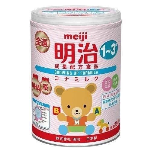 金選明治成長奶粉(850g)  2瓶即免運!! (另有0-1歲,歡迎來電詢問)