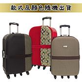 ROYAL POLO EVA 6輪29吋拉桿行李箱【愛買】