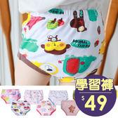 三層學習褲 一般型戒尿布褲 尿布褲 學習褲 練習褲 Augelute Baby X3026