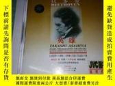 二手書博民逛書店CD罕見貝多芬 英雄Y23984 出版2000