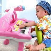 電子琴兒童初學女孩寶寶鋼琴初學者益智1音樂小2玩具0-3歲 nm3505 【VIKI菈菈】