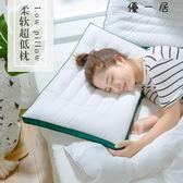 全棉柔軟超薄枕芯護頸枕成人低枕