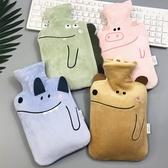 熱水袋卡通絨布注水熱水袋女可愛學生宿舍迷你隨身防爆暖手寶冬季暖水袋新品來襲