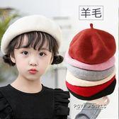 兒童帽子羊毛貝雷帽男童女童春秋季畫家蓓蕾韓版潮小孩寶寶帽秋冬