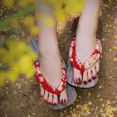 木屐女日式涼拖人字拖實木動漫夾腳二齒拖鞋cosplay「青木鋪子」