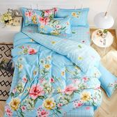 秋冬床上用品四件套1.8M被單被套單人宿舍床2.0米4LVV6563【衣好月圓】