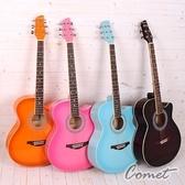 Comet C-540 粉彩民謠吉他 (學生款銷售冠軍) 【Comet民謠吉他專賣店/C540】