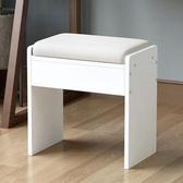 化妝椅 梳妝椅 凳子家用臥室小沙發現代簡約懶人可愛臥室實木梳妝台化妝椅子 小天後
