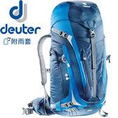 Deuter 3441315-深藍/藍 Act Trail Pro  40L拔熱式透氣登山背包 東山戶外