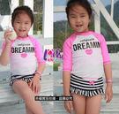 來福,F45兒童泳衣愛心粉色系三件式兒童泳衣小朋友游泳衣泳裝,售價590元
