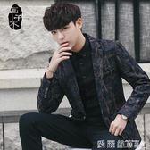 西裝外套休閒西裝男薄款禮服男上衣單件青年韓版修身休閒小西服外套 愛麗絲精品igo