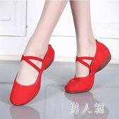 廣場舞鞋女夏季帆布鞋成人舞蹈鞋低跟軟底布鞋跳舞鞋 zm3170『男人範』