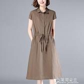 襯衫裙新款純色洋裝女寬鬆休閒收腰顯瘦短袖中長裙襯衫裙 快速出貨