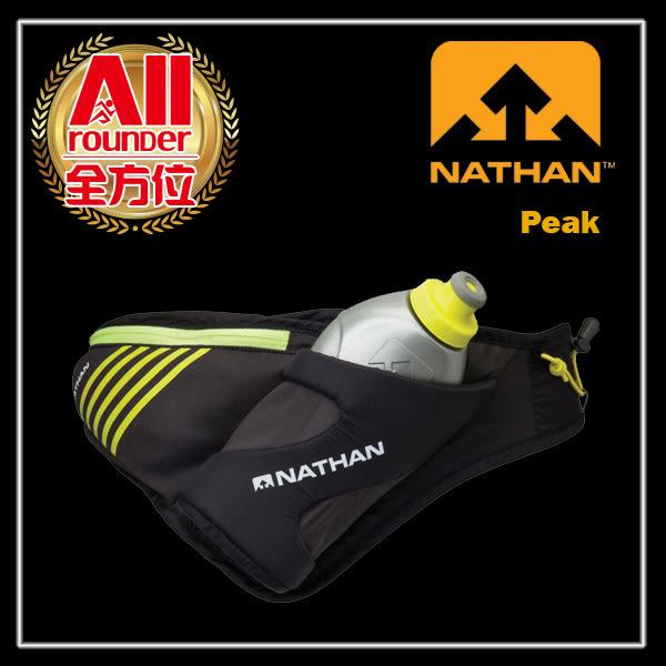 預購品【NATHAN】Peak(535ml)單水壺腰包-黑/桃紅/藍/水藍 (4873NB) 全方位跑步概念館