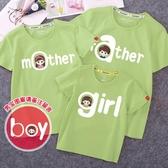 親子裝 網紅親子裝夏裝一家三口四口母子母女全家2020新款潮洋氣短袖t恤