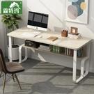 學生書桌簡約易電腦台式家用臥室床上學習辦...