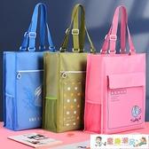 補習袋 大容量補習袋手提袋拎書袋防水帆布美術袋補習包收納提裝書袋 童趣