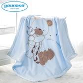 兒童毯子毛毯新生兒小毛毯春秋薄款蓋毯絨毯四季通用搖粒絨 【八折搶購】