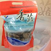 百大魚池鄉香菇-大菇(半斤) 魚池農會出品 品質有保證!