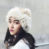 球球毛線帽秋冬季保暖女士護耳帽韓版百搭針織帽皮草帽子 電購3C