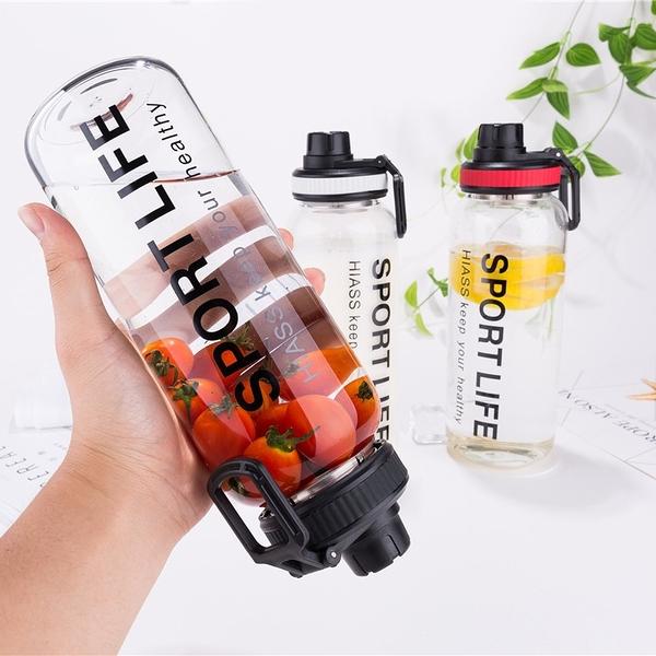 Sport 大容量玻璃水杯 附杯套 過濾網《1000ml》JT5513 玻璃瓶 水瓶壺 隨手杯