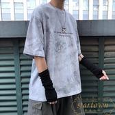 扎染短袖男T恤夏季寬松水墨畫印花半袖體恤上衣【繁星小鎮】