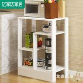 多層置物架廚房置物架家用落地層架收納儲物架廚房用品三層微波爐架子xw 全館免運