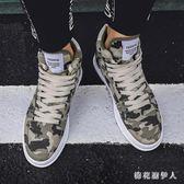帆布鞋2019春季新款時尚透氣迷彩百搭學生休閒鞋潮流板鞋男韓版男鞋 QX512【棉花糖伊人】