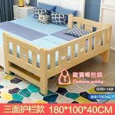 兒童床 兒童床男孩單人床女孩公主床實木邊床多功能加寬床兒童床拼接大床T