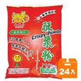 金錢豹 酥漿粉 500g (24入)/箱