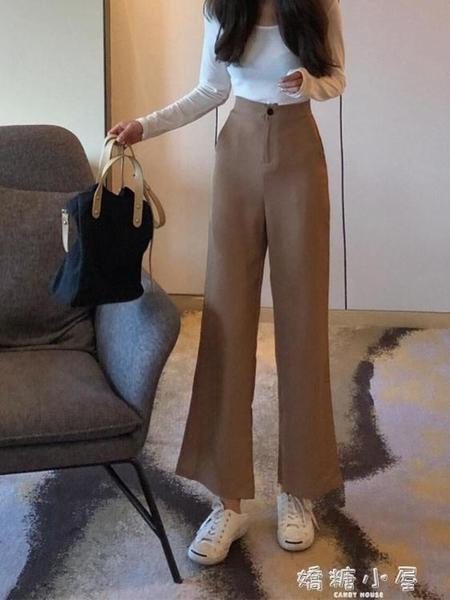 西裝褲女秋裝韓版chic直筒女生帥氣褲子復古寬鬆高腰墜感寬管褲潮 嬌糖小屋