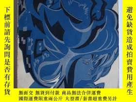 二手書博民逛書店罕見惡之花12648 (法)波德萊爾著,王了一譯 外國文學出版社