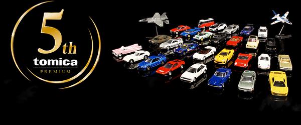 TOMICA PPREMIUM 31 法拉利F40_初回 TM14054 藍 多美小汽車