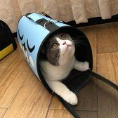 寵物外出包 貓包外出貓籠子便攜狗包包透氣貓袋貓咪背包貓書包手提箱jy【快速出貨八折下殺】