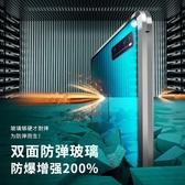 磁吸手機殼華為nova7手機殼nova6 5G版7pro保護套7se雙面玻璃nova6se新款 宜室家居