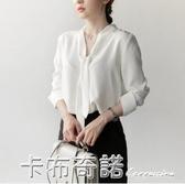 蝴蝶結繫帶領結 白色雪紡V領襯衫女長袖2020春裝新款寬鬆氣質韓範 卡布奇諾
