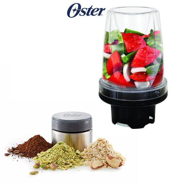 OSTER Ball Mason Jar BLSTMM隨鮮瓶果汁機專用豪華配件組 (不鏽鋼研磨罐+碎丁調理器)