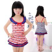 雙12購物節 兒童泳衣女童連身裙式中大童寶寶遊泳衣公主學生可愛正韓女孩泳裝